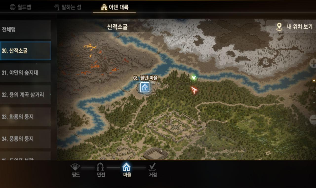 산적소굴 지도