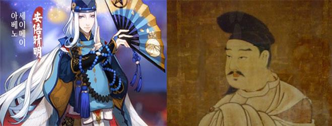 음양사 for kakao 캐릭터 소개 - 게임 속 세이메이와 실제 세이메이의 이미지