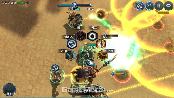 메카리포트 다섯왕국이야기 게임 화면 이미지