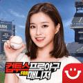 컴투스프로야구 for 매니저 – 동영상