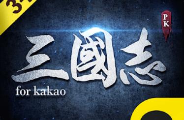 삼국지PK for Kakao 공식 영상