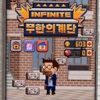 [리얼영상] 중독성 강한 아케이드 게임, '무한의 계단'