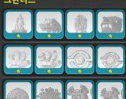 [메이플스토리 꿀팁] 신규 몬스터 컬렉션 'Mr. 해저드의 부하 A'는 어디에?