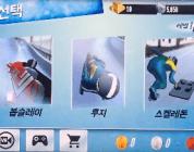 [리얼영상] 머리부터 내려오는 짜릿함! '썰매챔피언 : 겨울 스포츠'