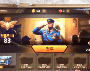 [리얼영상] 전략으로 승부하는 밀리터리 PVP, '배틀붐'