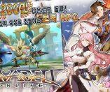 신의 탑-하늘의 정원  AVABEL Online