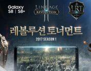 12개 혈맹의 진검승부, 리니지2 레볼루션 토너먼트 본선 정보 공개