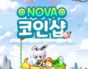 신규 이벤트 반지 '코스모스 링' 출시! 메이플스토리 'NOVA 코인샵'