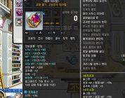 [메이플스토리 꿀팁] 국민 장신구 '고귀한 이피아의 반지' 획득법