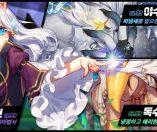 비스트vs몬스터 – 방치형 RPG게임 딜딜딜