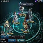 [다섯왕국이야기 꿀팁] 에픽 난도 클리어의 지름길, '전투 진형' 공략