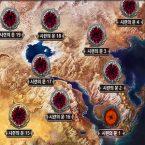 [다섯왕국이야기 꿀팁] 고급 아이템 재료 획득처 '시련의 길' 공략
