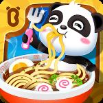 전통 중국먹거리-어린이 요리게임 주방놀이