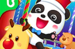 아기 팬더의 사진관