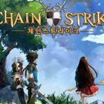 체인 스트라이크 (Chain Strike)