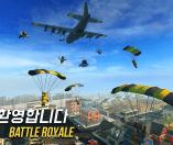 그랜드 배틀 로얄 Grand Battle Royale
