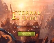 [리얼영상] 광활하고 스펙타클한 신세계, '이터널 라이트'