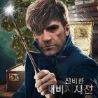 [메카실험실] 배틀그라운드 – 닉값하는 맵, 신비한 '새비지' 사전