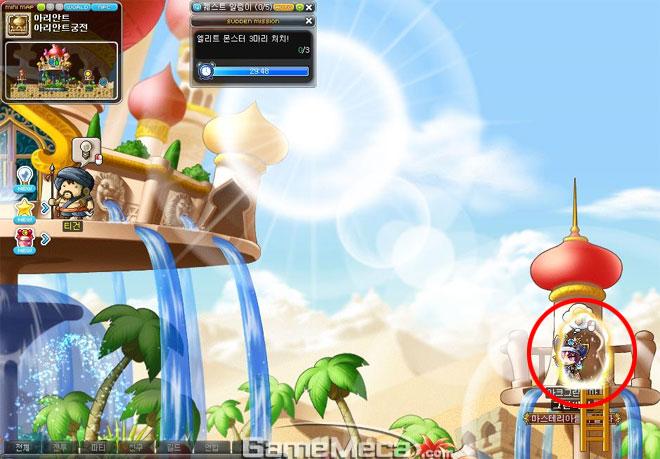 해당 탑의 포탈을 활용해 궁전에 올라갈 수 있다