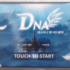 [리얼영상] 끊임 없는 성장하는 MMORPG, 'DNA(데스티니 앤 어드벤처)'