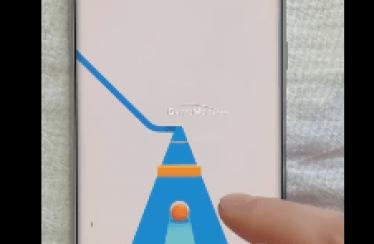 [리얼영상] 장애물을 넘고 난관을 지나 공을 굴려라, 'Bendy Road'