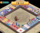 부루마불G – 역사 수호대AR