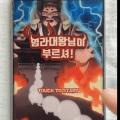 [리얼영상] 저승 배경의 방탈출 게임 '염라대왕님이 부르셔'