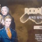 [리얼영상] 힌트를 찾아 탈출하라, '방탈출 – 숨겨진 방의 비밀: 부역자'