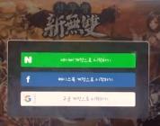[리얼영상] 삼국 영웅을 육성하라! '신무쌍:삼국영웅전'