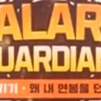 [리얼영상] 내 연봉이 왜 던전에? '연봉지키기'