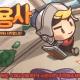 [리얼영상] 달리면서 진화하는 어드벤처 게임,  '달려라 용사!'