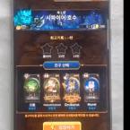 [리얼영상] 신개념 카드 전략 RPG, '아케인 스트레이트: 소환된 영혼'