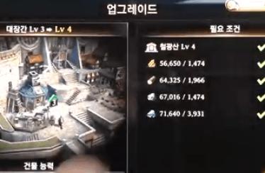 [리얼영상] 넷마블의 차세대 전략 MMO 게임, '아이언쓰론'