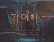 [리얼영상] 손끝에서 짜릿하게 터지는 블록버스터급 전투, '가이아'