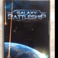 [리얼영상] 광활하고 위험한 우주에서 펼쳐지는 전략 전쟁, '갤럭시 배틀쉽'