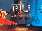 [리얼영상] 전작을 뛰어넘는 MMORPG 2.0, '뮤 오리진2'