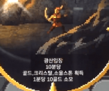 [리얼영상] 마법의 진실과 비밀을 찾아라! '저스트 알피지'