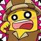 바나툰: 보물을 찾아서!