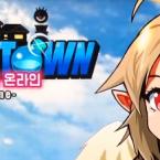 [리얼영상] 이세계의 최강 용사는? '용사마을 온라인: 방치형 2D MMORPG'