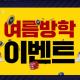 피파온라인4 여름 대규모 업데이트 공개, 시작은 '피파온라인4M'과 감독모드