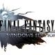 파이널 판타지 15 윈도우 에디션(FINAL FANTASY XV WINDOWS EDITION)