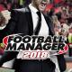 풋볼 매니저 2018(Football Manager 2018)