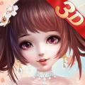[리얼영상] 전하와의 달달한 로맨스 RPG, '운명의 사랑:궁'