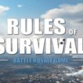 룰스 오브 서바이벌(Rules Of Survival) 공식 영상