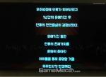 [리얼영상] 우주 대스타 아이돌을 키워보자, '아이돌우주대전 – 프로듀스 어스[챕터1]'
