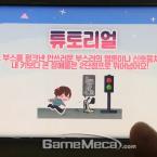 [리얼영상] 티켓팅을 앞둔 내 앞길은 막을 수 없다, '서코런 for 코믹월드'