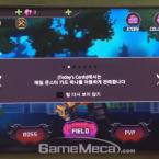 [리얼영상] 몬스터를 수집해 전투에서 승리하라, '하이 로드(Hi Lord)'