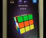 [리얼영상] 6면체 큐브를 맞춰라, '큐브 매칭의 왕'