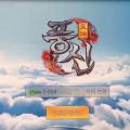 [리얼영상] 봉신연의 스토리 기반 모바일 MMORPG, '풍신'