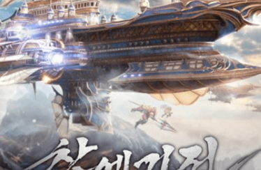 창세기전:안타리아의 전쟁 – 공식 동영상